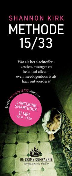 Lancering Smartbook Op Zomerbeurs
